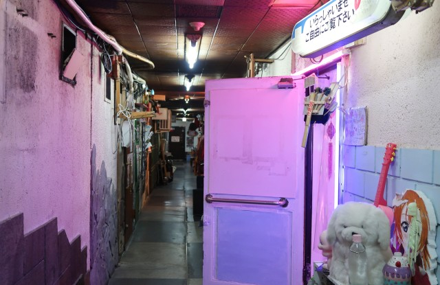 The entryway to Psychic Shop in Shinsaibashi