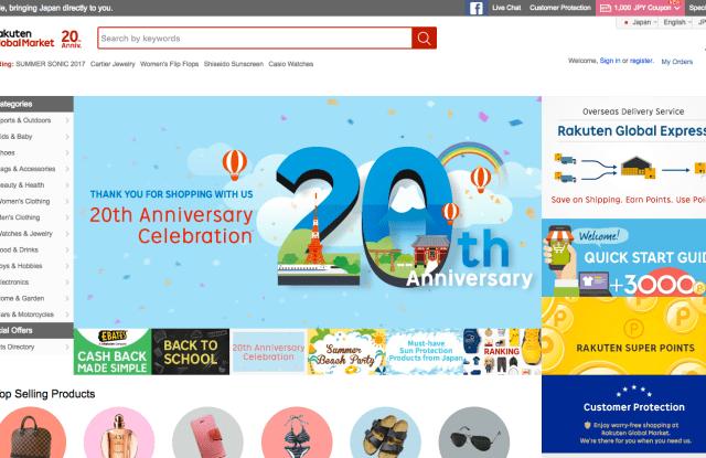 A screenshot of Rakuten's English shopping page.