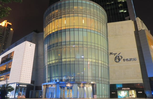A remodeled Plaza 66 will bow in Shanghai later this year.