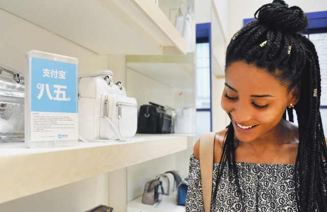 Rebecca Minkoff will allow Alipay at its retail stores and web site.