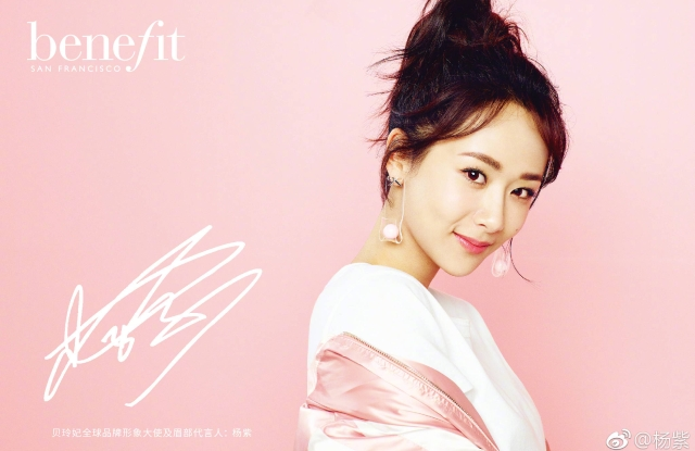 Benefit Cosmetics signed actress Yang Zi in early 2017 as a brand ambassador for China.