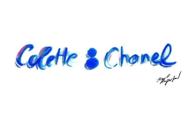 The Chanel/Colette logo by Karl Lagerfeld.