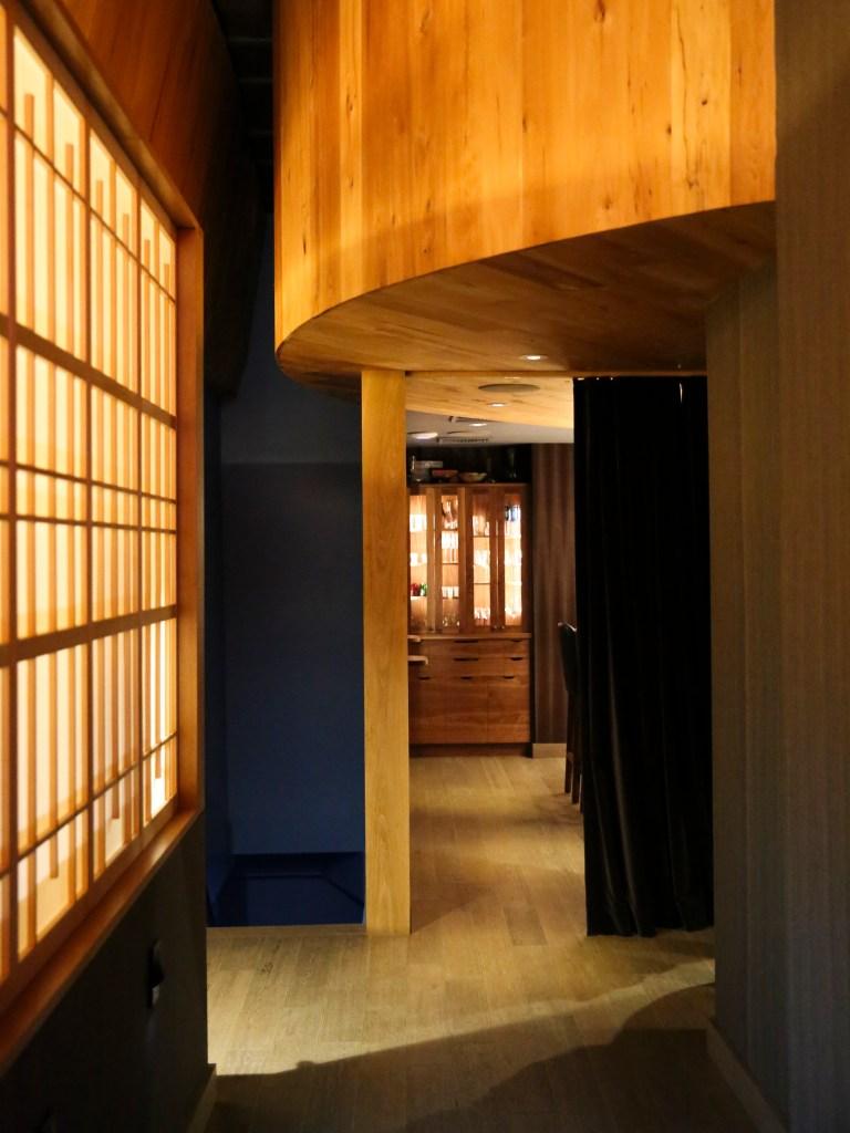 Inside Uchu