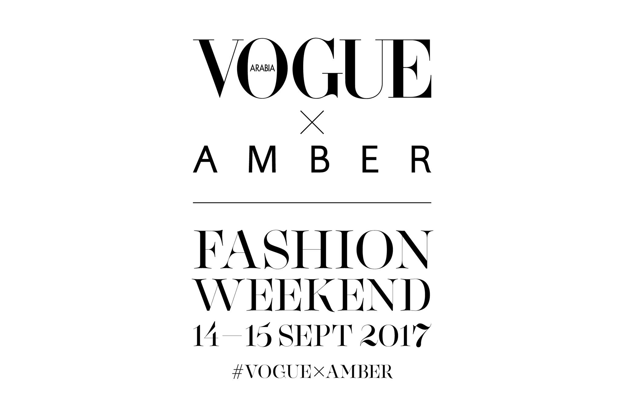 Vogue Amber