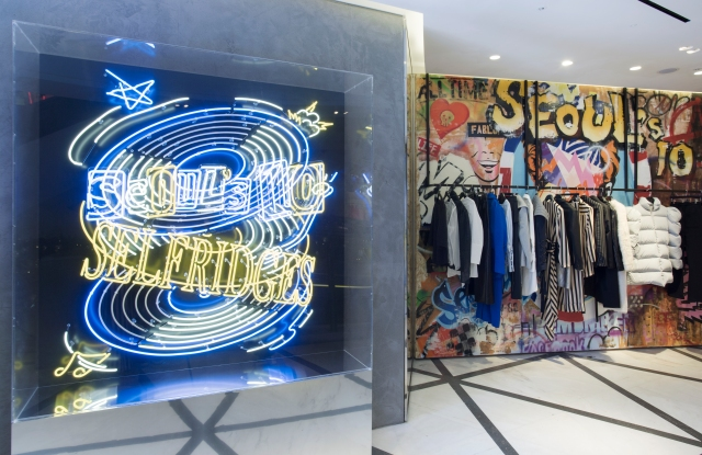 Selfridges K-Fashion pop-up