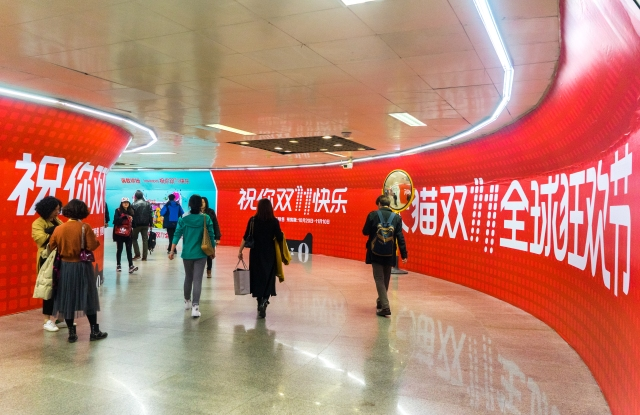 Billboard advertisements for Alibaba's upcoming Singles Day, or Double 11, promotional activities.