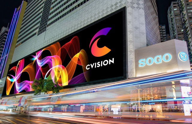 The new LED screen installed outside Sogo department store in Causeway Bay.