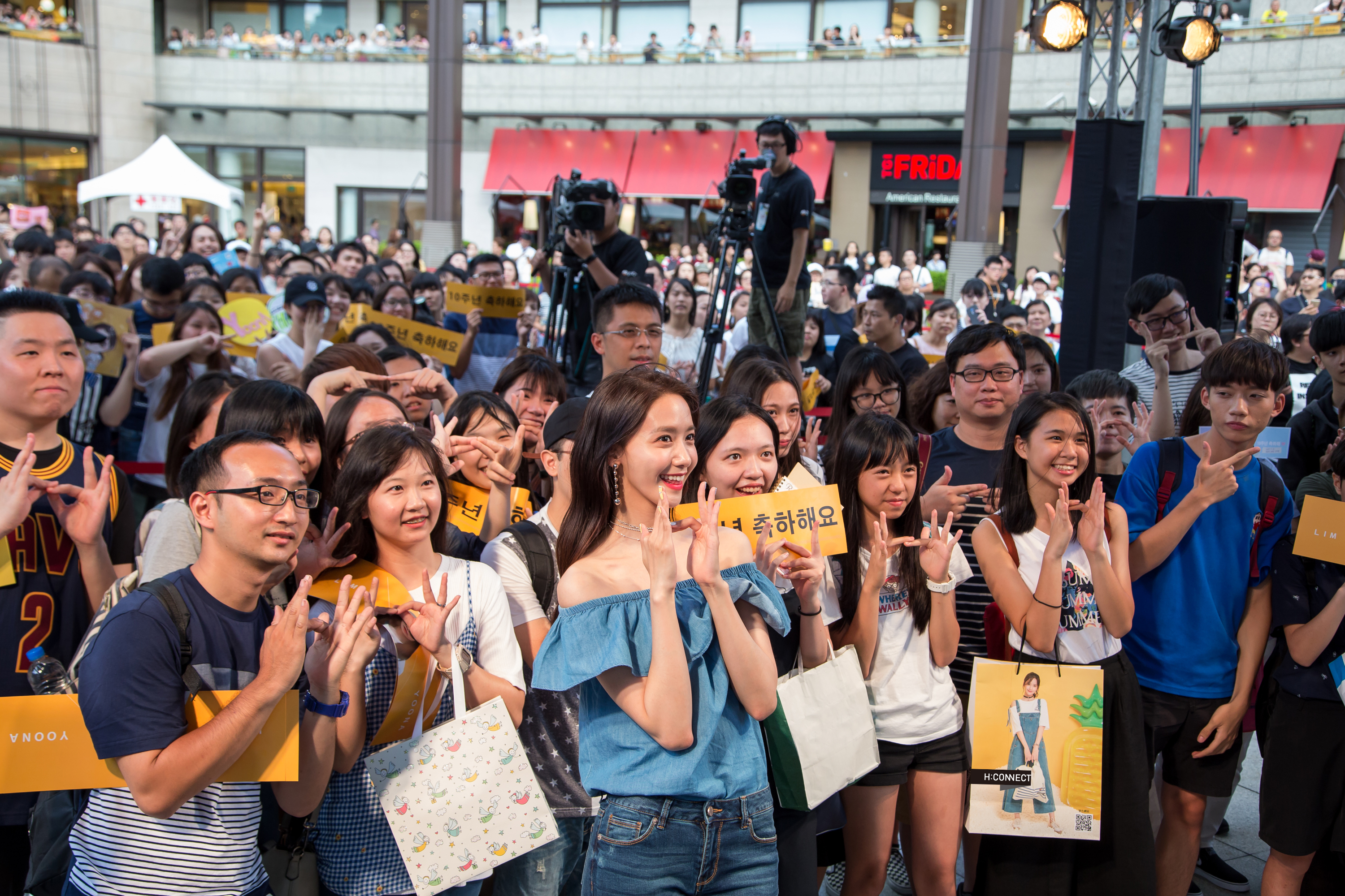 Kpop star Yoona Lim at a fan meet-and-greet for fashion brand HConnect in Taiwan.