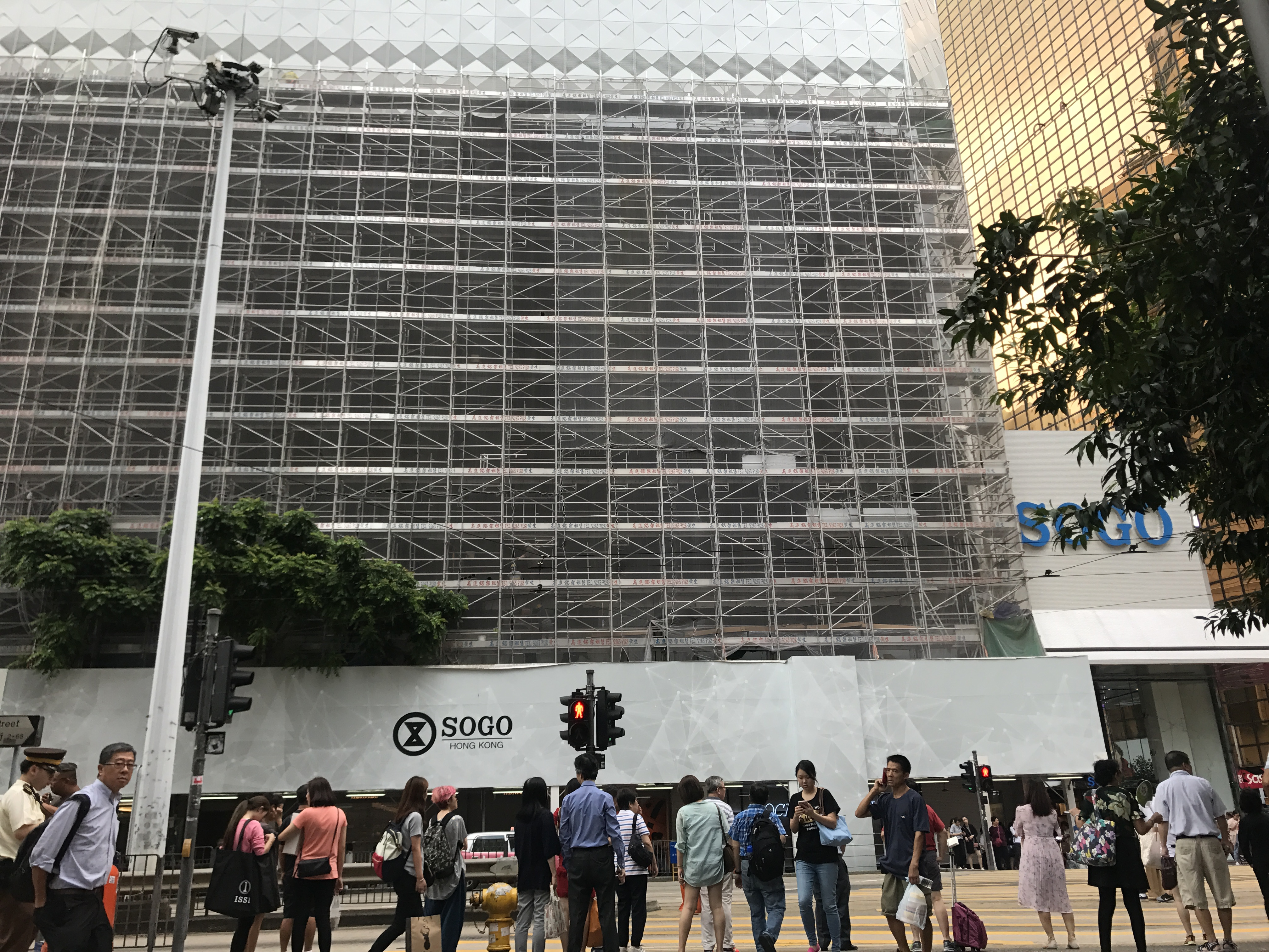 The Sogo department store screen under construction.