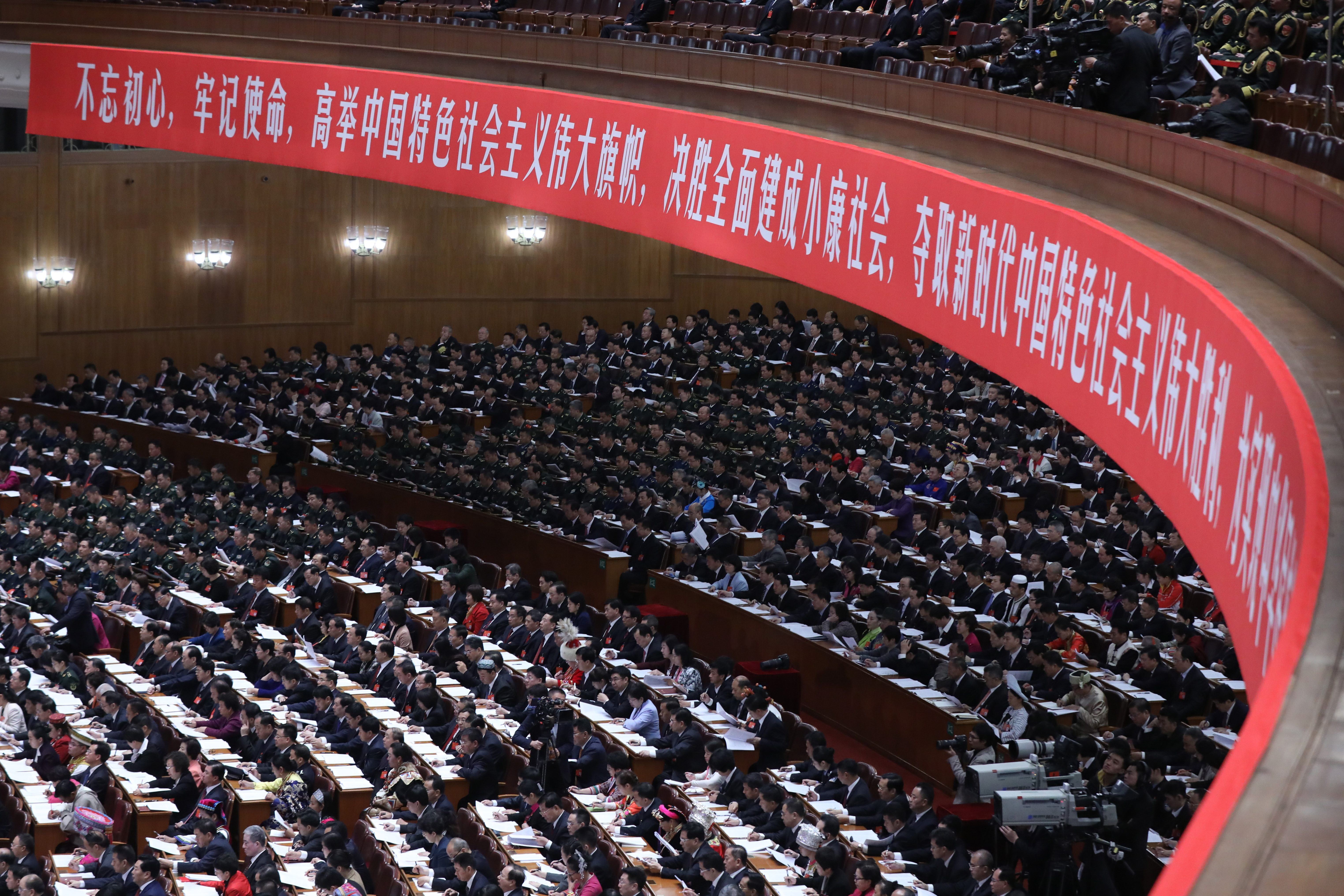 Delegates attend the opening ceremony of the 19th National Congress of the Communist Party of China (CPC) at the Great Hall of the People (GHOP) in Beijing, China, on Oct. 18.