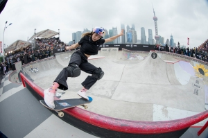 A run during the Vans Park Series competition in Shanghai.