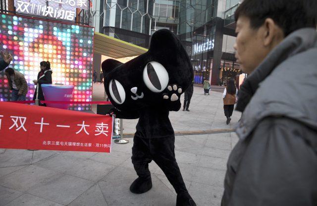 The Tmall cat mascot.