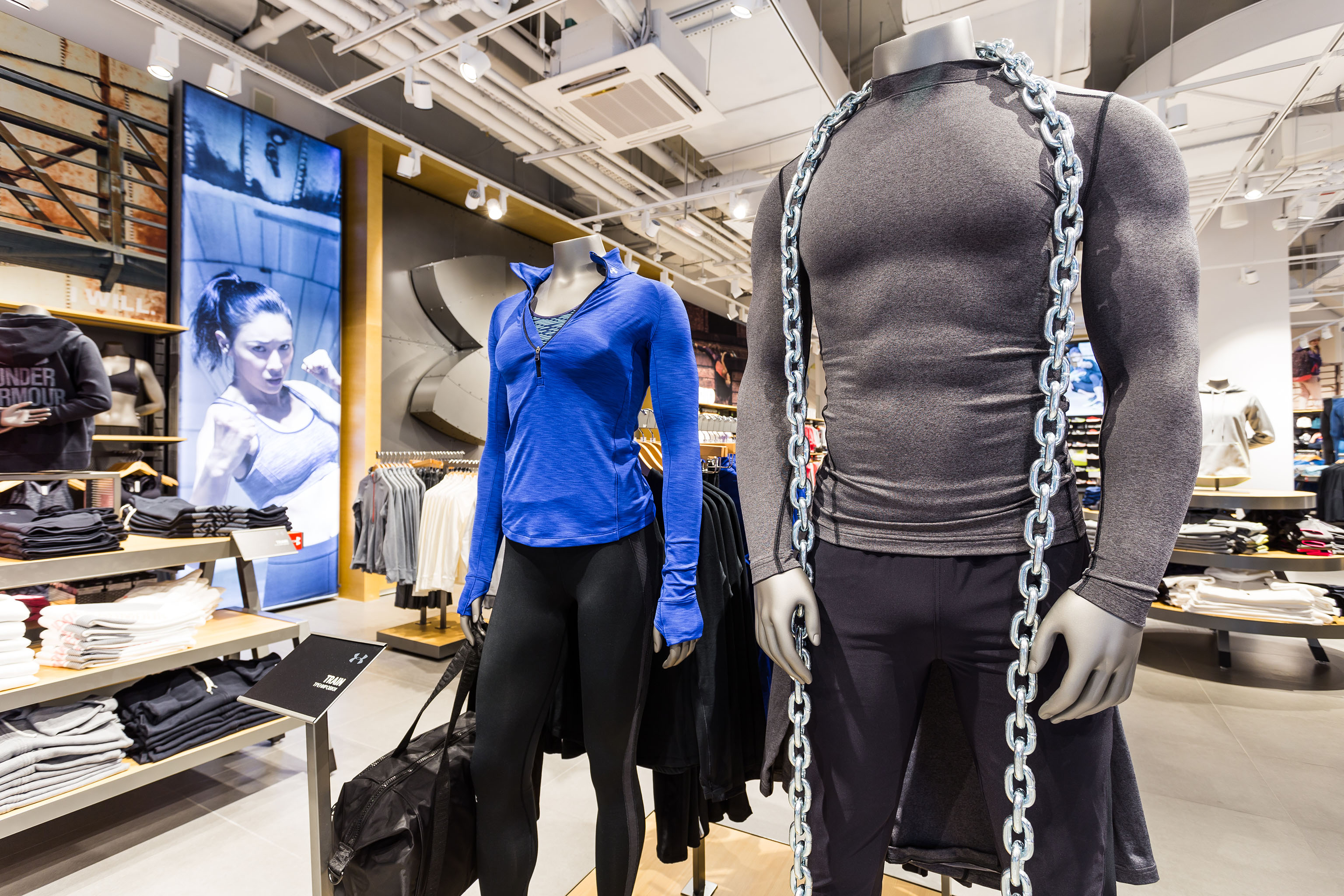 The Under Armour store in Moscow