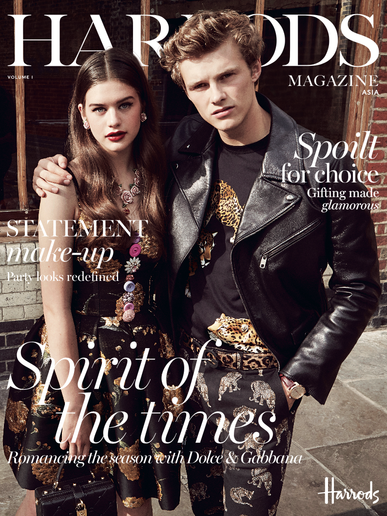 The debut Asian issue of Harrods magazine, published biannually.