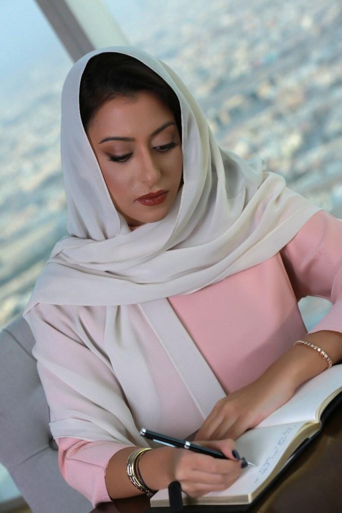 Princess Noura Bint Faisal Al Saud