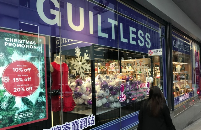 The Guiltless pop-up store which had been burgled earlier this week.