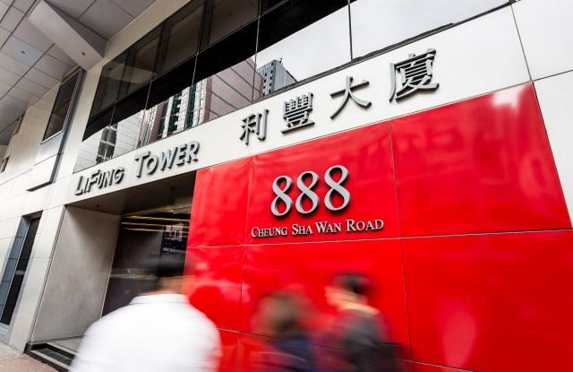 The Li & Fung headquarters in Hong Kong.