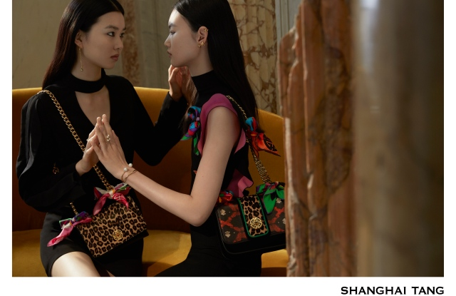 Shanghai Tang's Spring 2018 Campaign, designed by Massimiliano Giornetti.