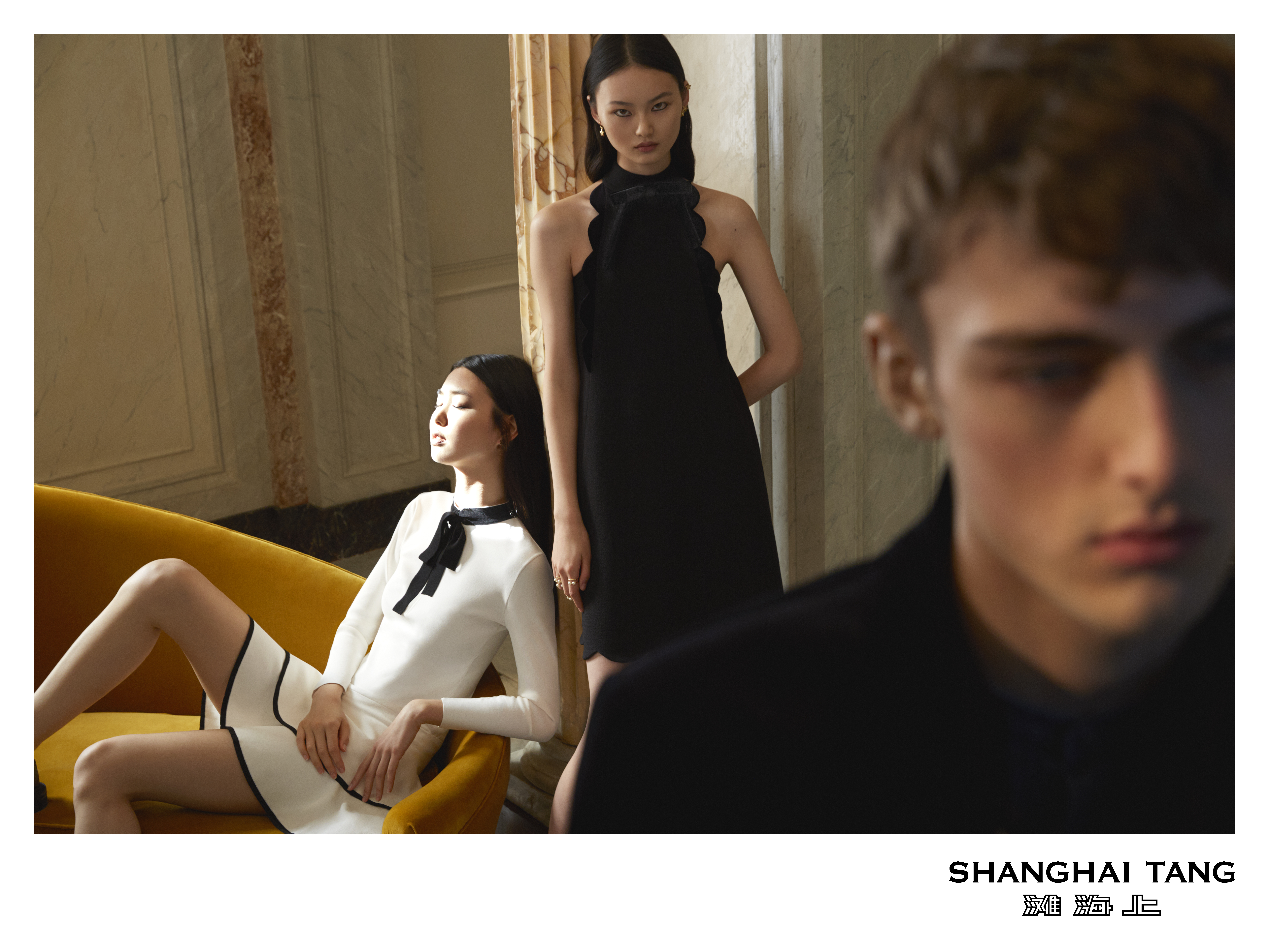 Models Estelle Chen, He Cong, and Will Samways star in the campaign.