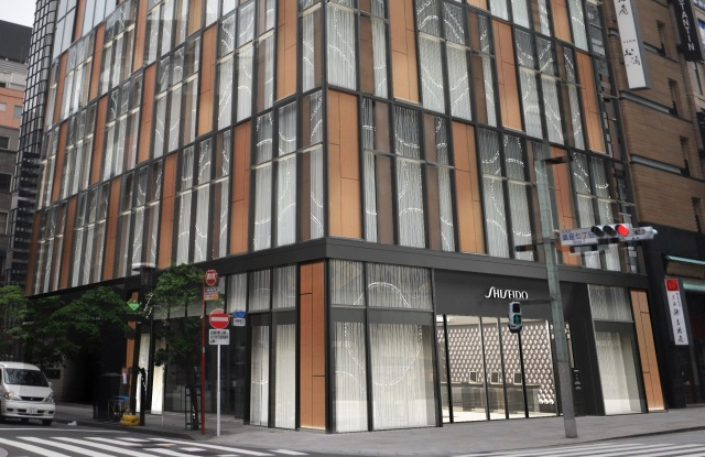 Shiseido The Store