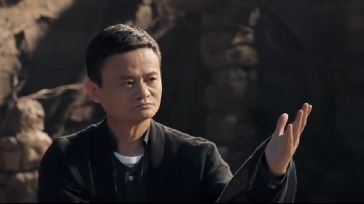 "Jack Ma in a still from the film ""Gong Shou Dao""."