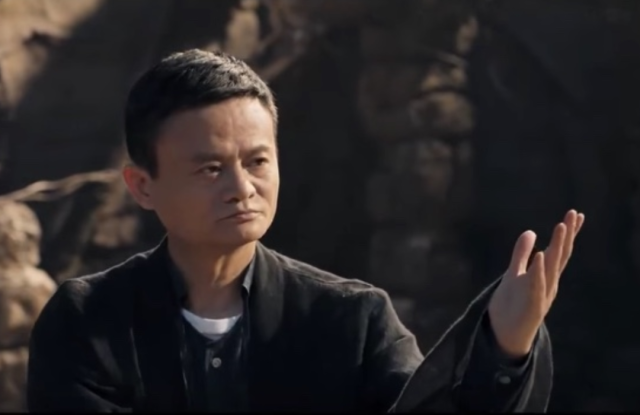 """Jack Ma in a still from the film """"Gong Shou Dao""""."""
