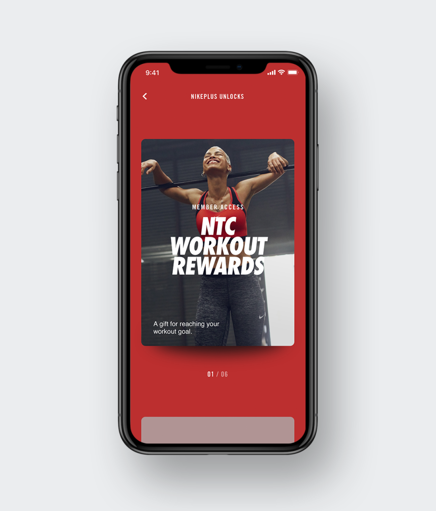Nike NikePlus Workout Rewards Unlocks