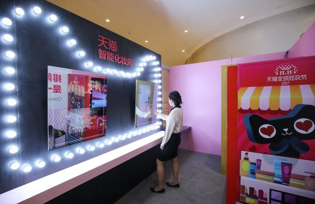 The Magic Mirror showcase.