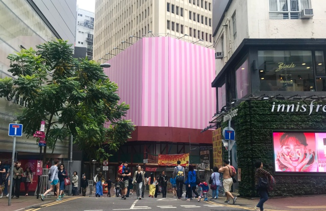 The under construction Victoria's Secret store in Causeway Bay, Hong Kong.
