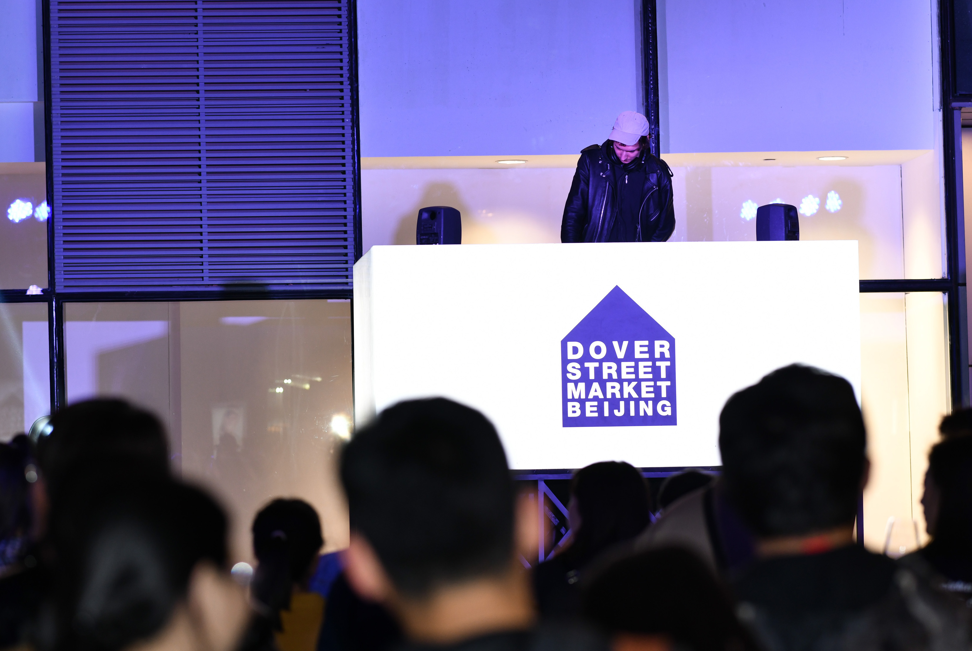 The opening night party at the new rebranded Dover Street Market in Beijing. It is the fifth location for the concept store.