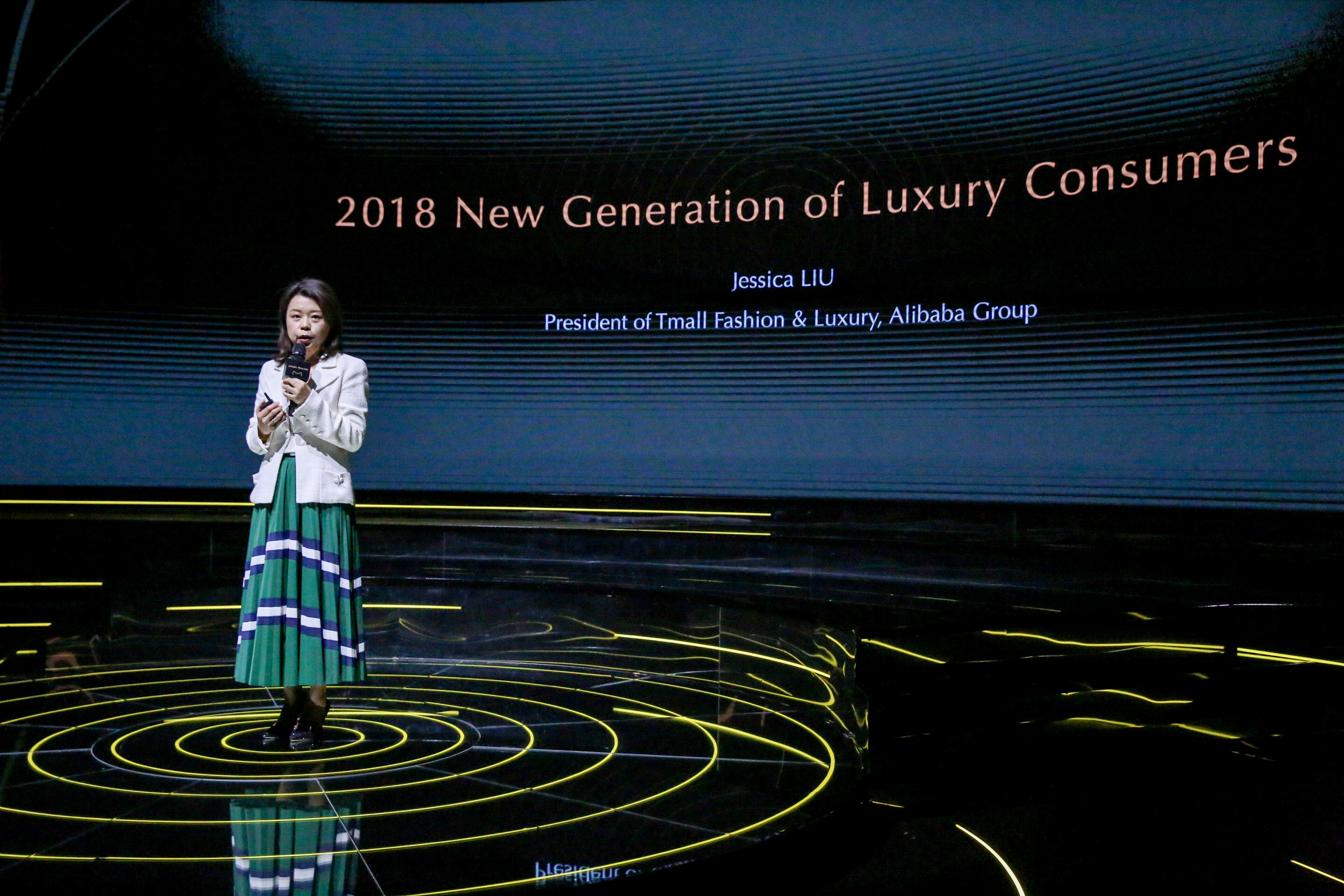 Jessica Liu, Tmall's president of fashion and luxury, speaks at a forum in Shanghai.