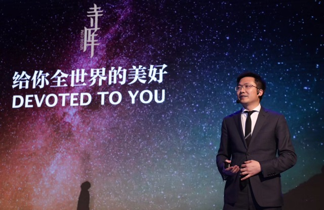 "China's largest luxury ecommerce platform, Secoo, unveils its new slogan ""Devoted to you""."