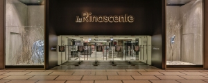 Department store Rinascente in Milan