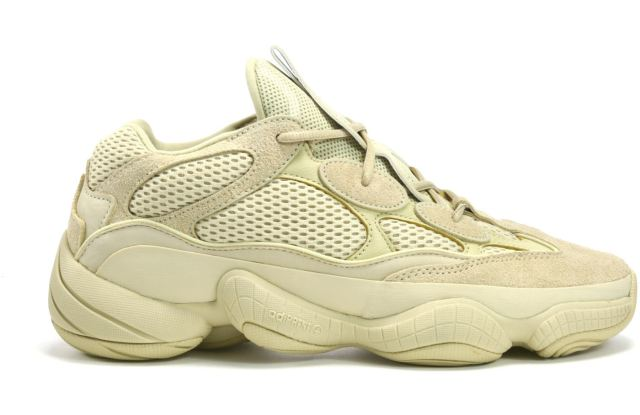 Adidas Yeezy Desert Rat 500 Super Moon Yellow
