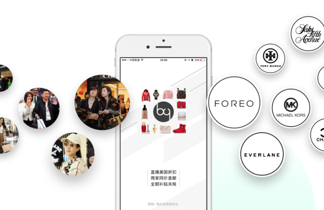 The Beyond app removes friction from the cross-border shopping experience.
