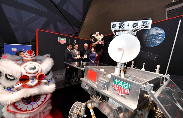 TAG Heuer has partnered with China's Lunar Exploration Program