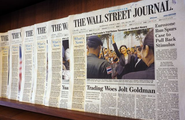 Copies of The Wall Street Journal
