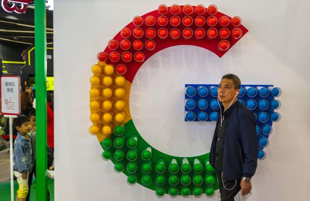 A Google booth in Guizhou, China.