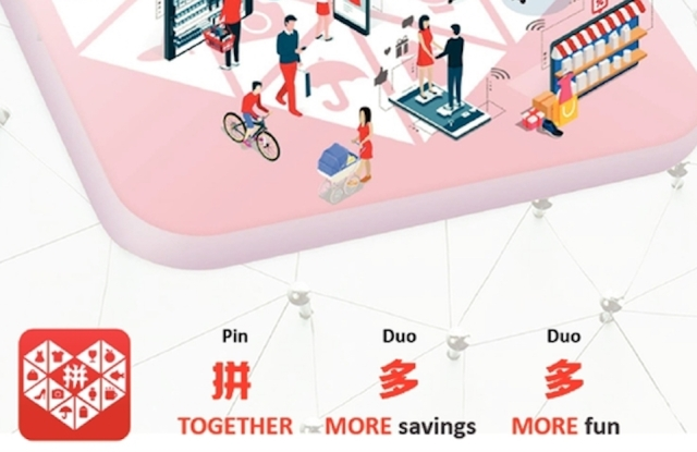 Pinduoduo's explosive growth has been driven by gamified social shopping and China's less urbanized population.
