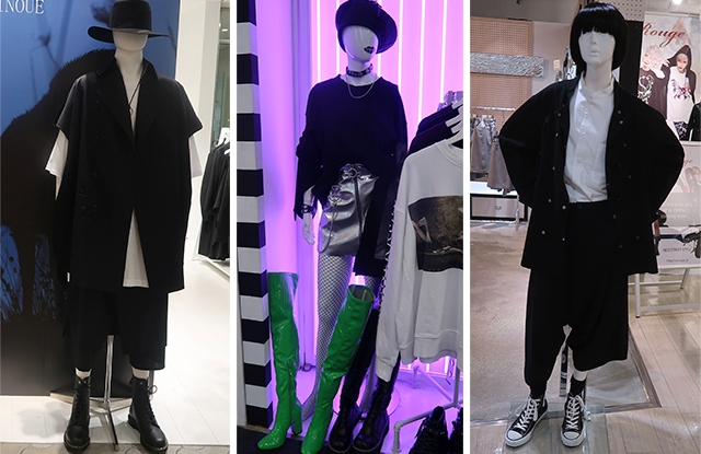 Shop mannequins across Tokyo evoke early designs by Japanese designers like Comme des Garçons and Junya Watanabe.