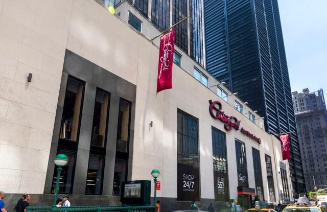 Century 21 in Manhattan