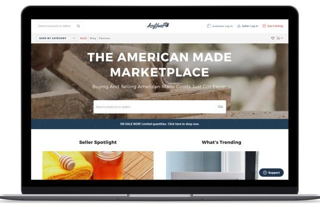 ATUSA Laptop - Homepage