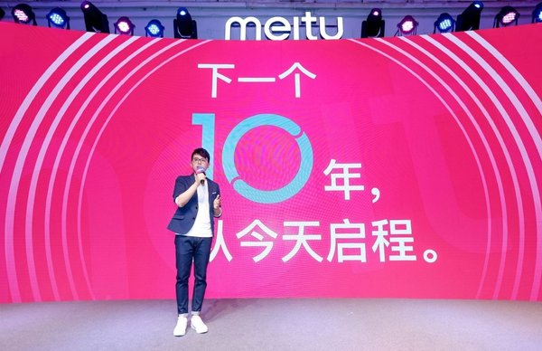 Meitu ceo Wu Xinhong on stage in Beijing announcing the firm's strategy for the next decade.
