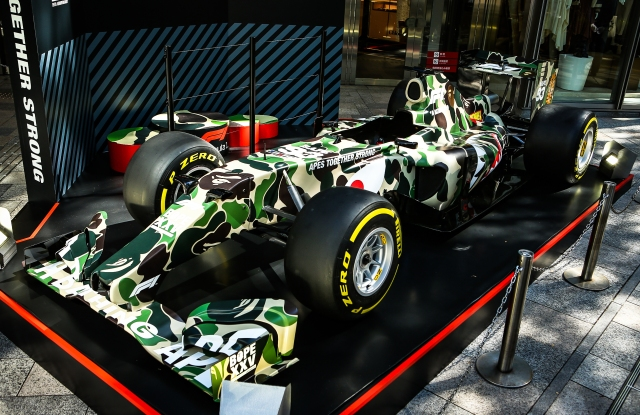 The Bape and Formula One crossover car.