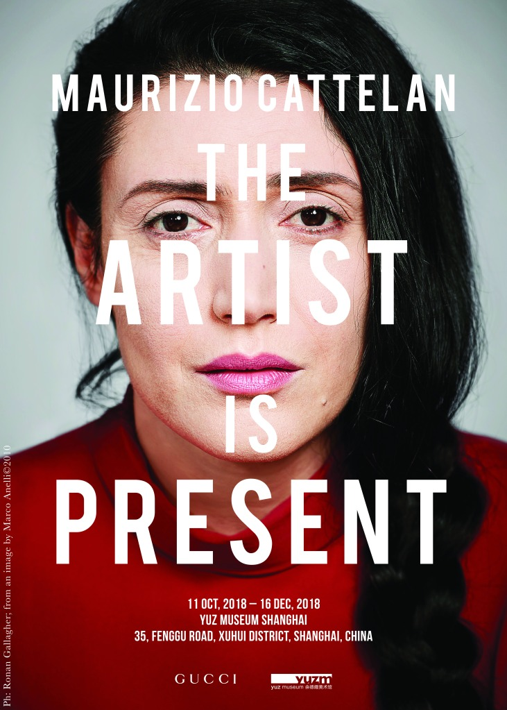 """The poster of the upcoming """"The Artist is Present"""" show in Shanghai."""