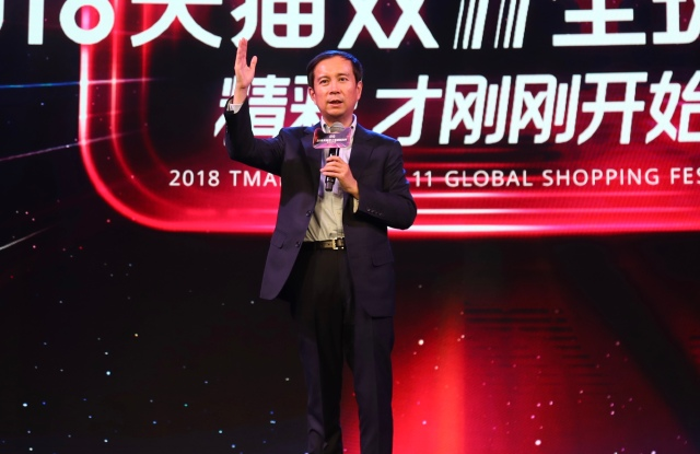 Alibaba Group ceo Daniel Zhang speaks at the 2018 11/11 kick-off press conference in Beijing.