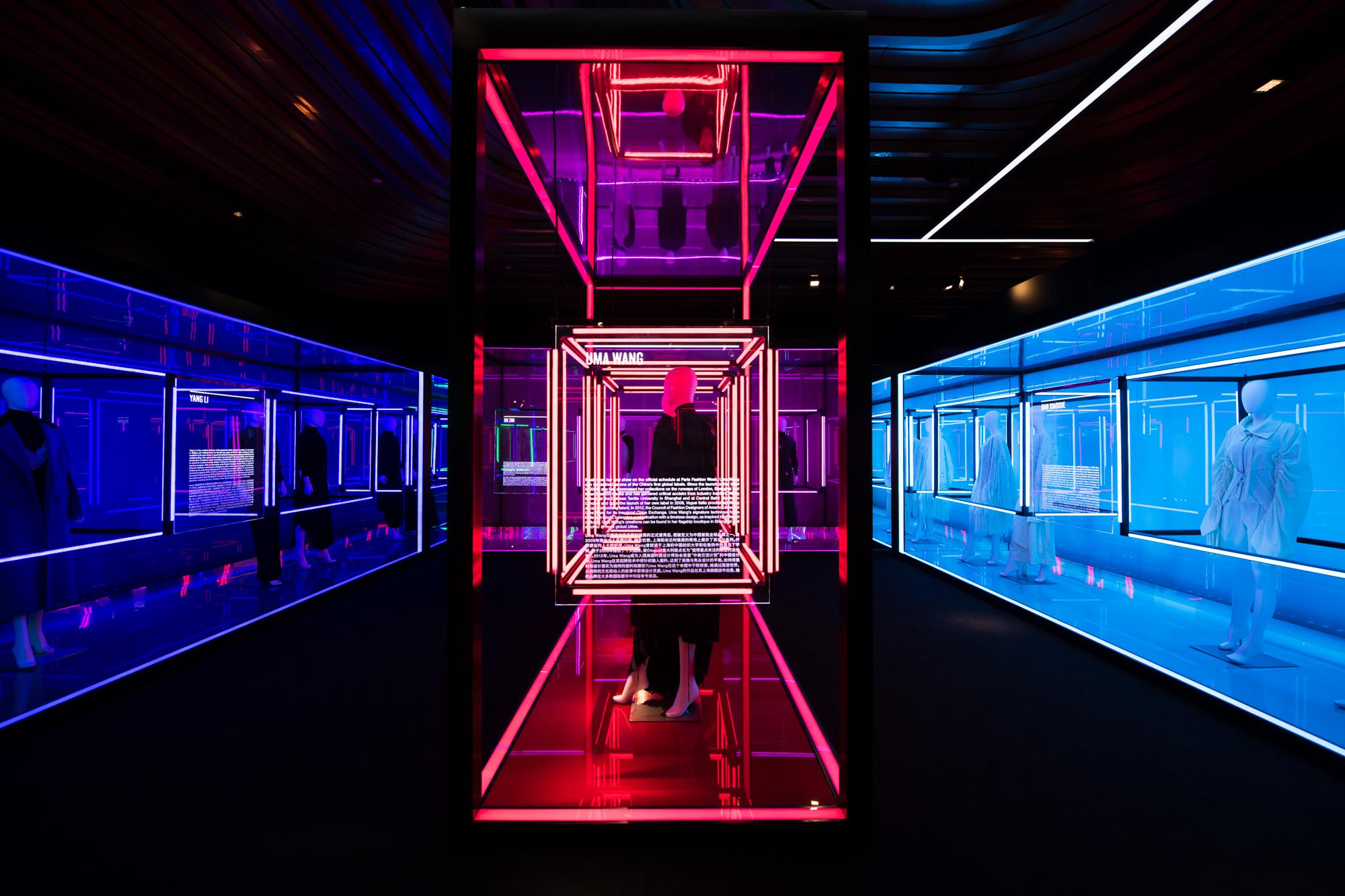 New World Wool Gala Shanghai exhibition