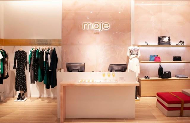 The new Maje Rockefeller Center flagship.