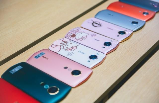 Meitu smartphones