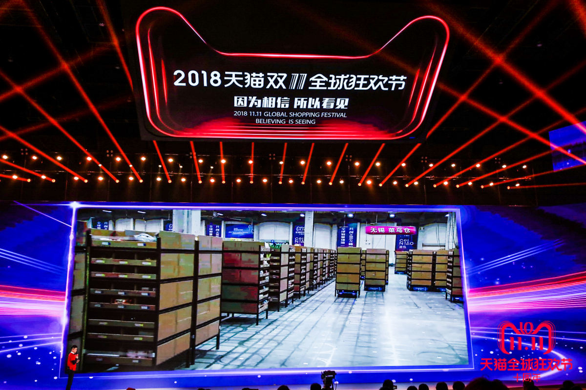 Alibaba shows a warehouse facility during their 2018 Singles' Day gala.